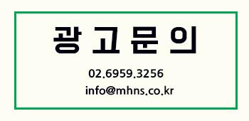 광고문의_190419