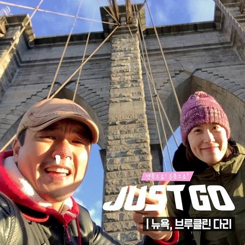[크리에이터 세터] 이치호, 'JUST GO'를 외치며 여행과 변화를 사랑하는 강한 생명력의 소유자