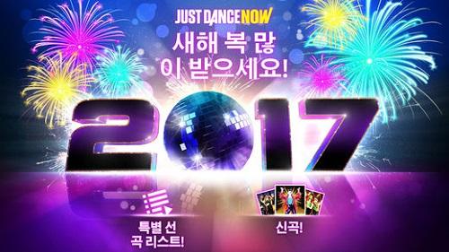 [리뷰잇(IT)수다] 스마트폰과 TV-컴퓨터만 있다면 어디든 댄스 학원이 된다 'Just Dance Now' 게임 리뷰