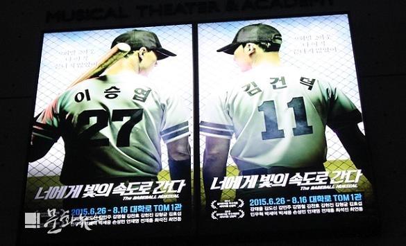 [야읽남 야보남(39)]먼저 간 야구인들, 영원한 빛을 비추소서!