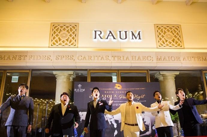 [문화리뷰] 팬텀싱어-벨트라움의 무르익은 하모니와 청량한 가든 파티…'라움싱어즈' 콘서트