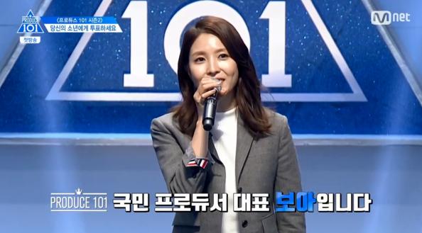 [문화파일] 엠넷 '프로듀스 101 시즌 2'