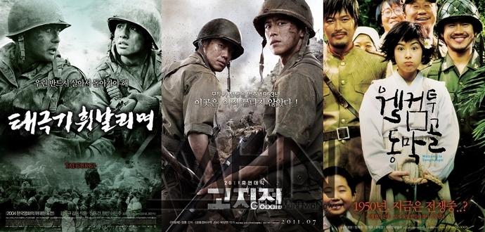 [영알못 추천영화] '태극기 휘날리며'·'고지전'·'웰컴 투 동막골'…6.25 대표 영화들