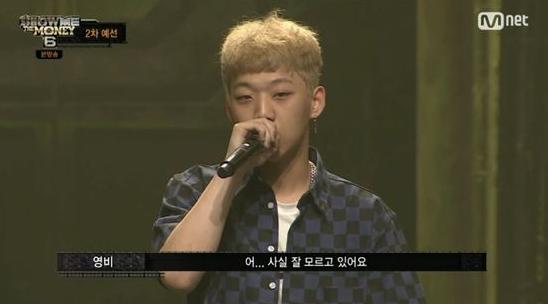 [문화파일] '주홍글씨' 새겨진 양홍원, 그의 '쇼미더머니6' 도전 좋게 봐야 할까?