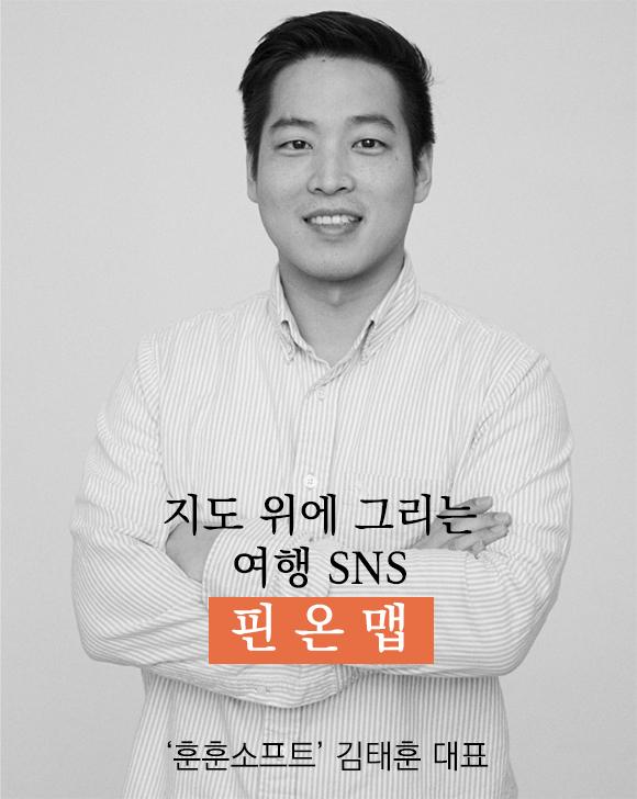 [라이징 스타트업]