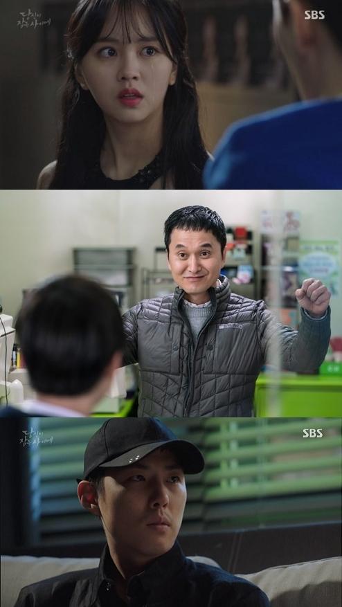 SBS '당잠사'를 빛낸 특별출연 배우들: 김소현부터 장현성, 백성현까지