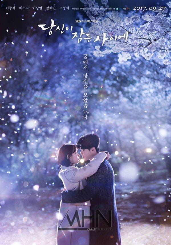 종영 앞둔 SBS 수지-이종석 '당잠사' 숨은 5가지 이야기: '이종석-박혜련 작가' 연결고리는?