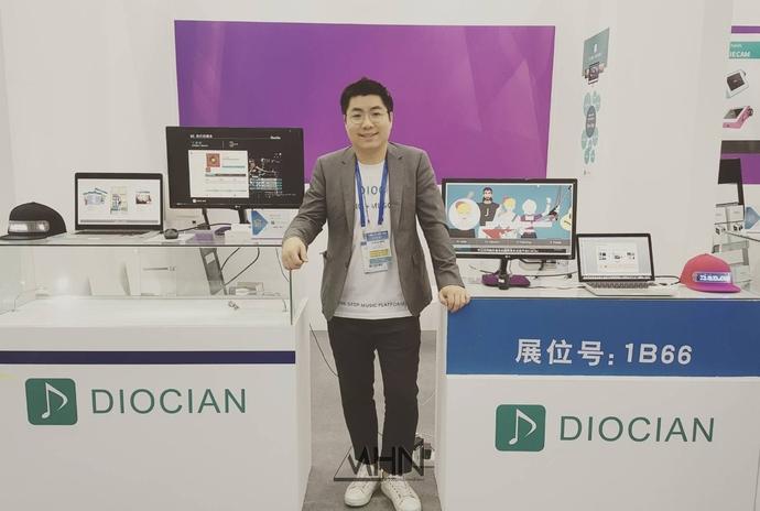 글로벌 아티스트 액셀러레이터 플랫폼 디오션(DIOCIAN), 중국 최대 테크 전시회 '2017 CHTF' 참가