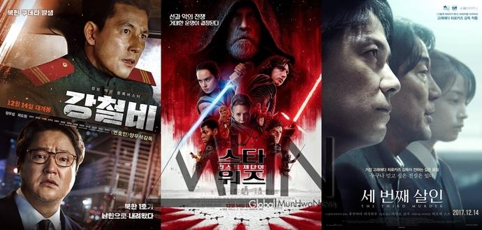 [영알못 추천영화] '강철비'·'스타워즈: 라스트 제다이'·'세번째 살인' 연령등급 왜 이럴까?