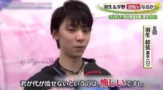 【フィギュア】羽生結弦「日本人としては寿司と言いたいが、僕はいつも絶対にご飯」 YouTube動画>14本 ->画像>101枚