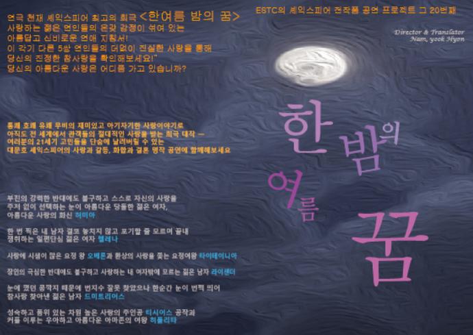 문화뉴스 - cover