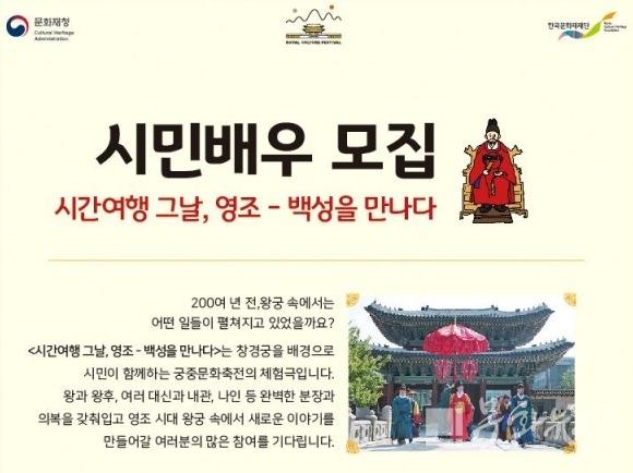 ⓒ문화재청, 한국문화재재단