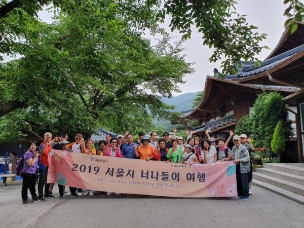 출처: 송파글마루도서관, '너나들이 여행' 사진