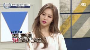 [문화파일] 2NE1·씨스타·레인보우·포미닛, 걸그룹 발목 잡는 '7년차 징크스'