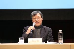 [문화파일] 네이버 열린연단, 2018년 '근대성 이론과 그 비판'으로 문열어
